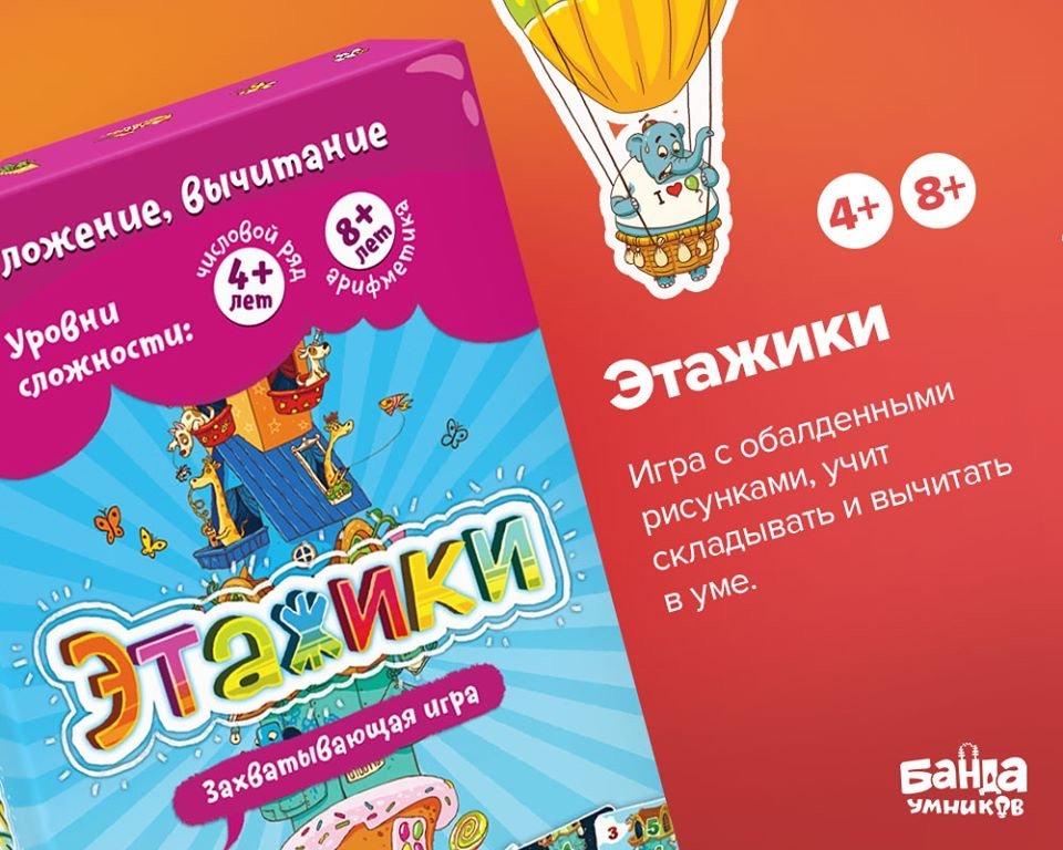 Доставка в Киеве. Делайте покупки не выходя из дома во время карантина!, фото-144