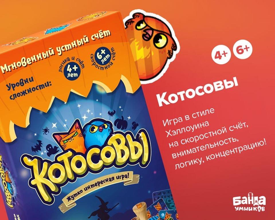 Доставка в Киеве. Делайте покупки не выходя из дома во время карантина!, фото-143