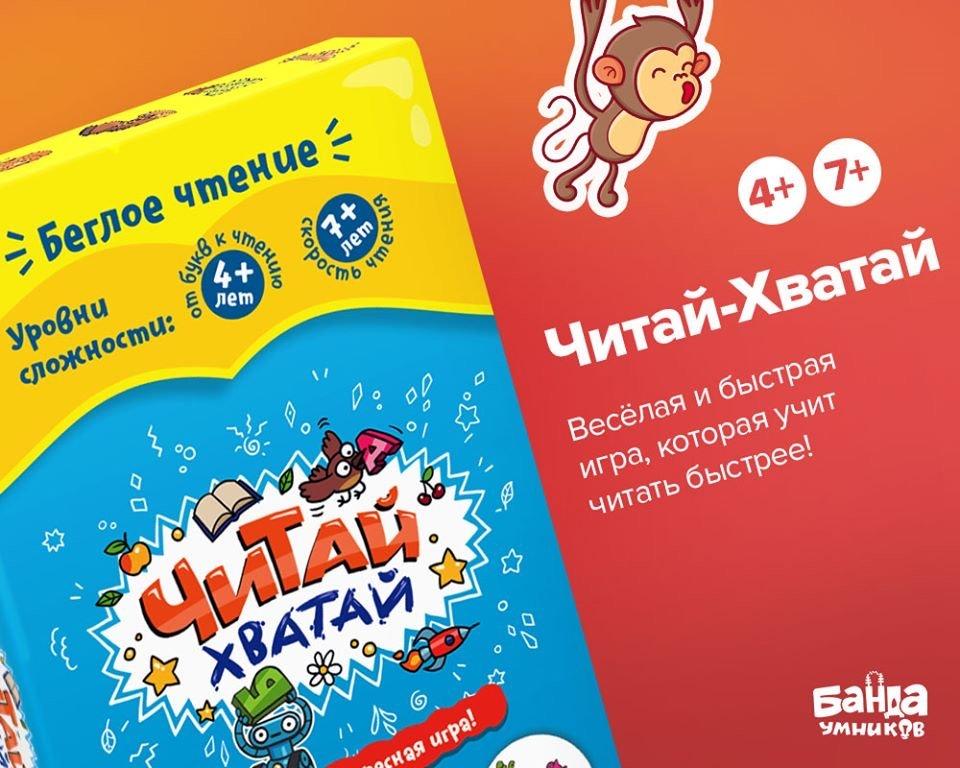 Доставка в Киеве. Делайте покупки не выходя из дома во время карантина!, фото-147