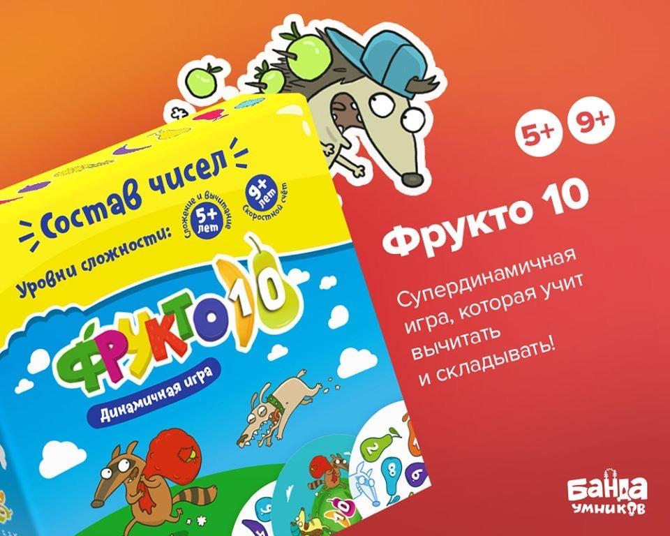 Доставка в Киеве. Делайте покупки не выходя из дома во время карантина!, фото-150