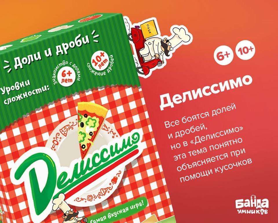 Доставка в Киеве. Делайте покупки не выходя из дома во время карантина!, фото-142