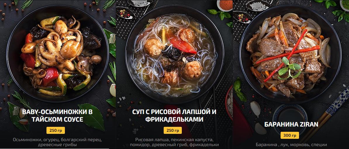 Доставка в Киеве. Делайте покупки не выходя из дома во время карантина!, фото-95