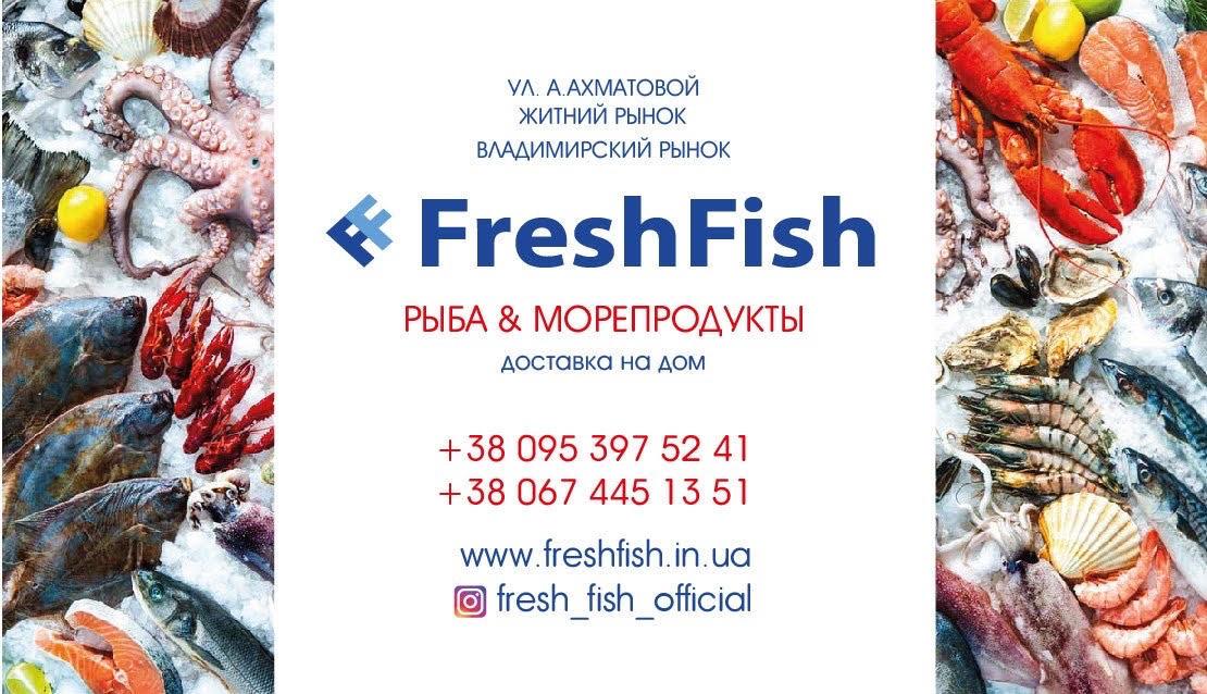 Доставка в Киеве. Делайте покупки не выходя из дома во время карантина!, фото-122
