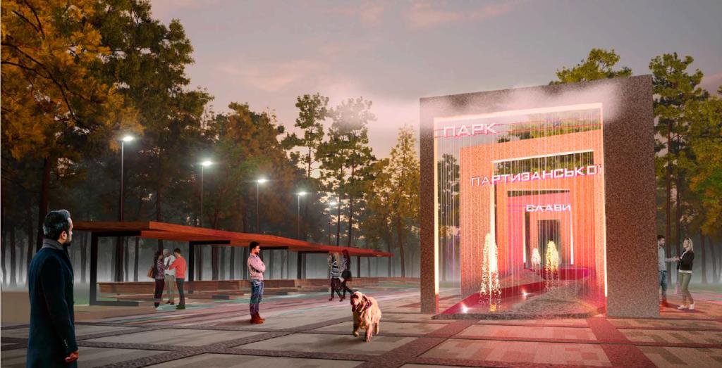 В Киеве ремонтируют парк Партизанской славы, - ФОТО, фото-1