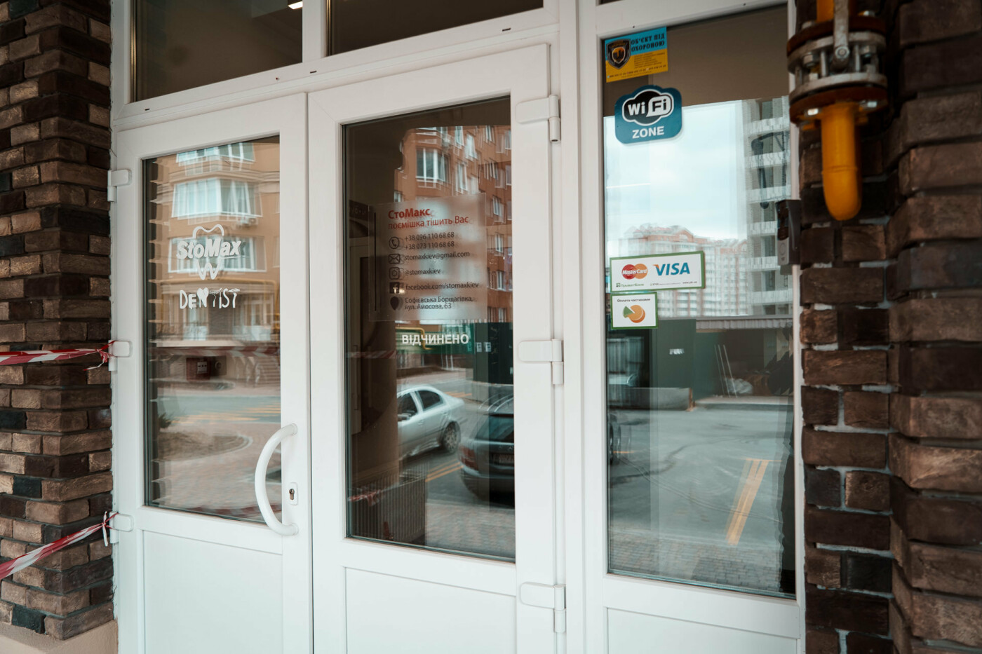 Частные медицинские центры Киева, которые работают во время карантина, фото-13