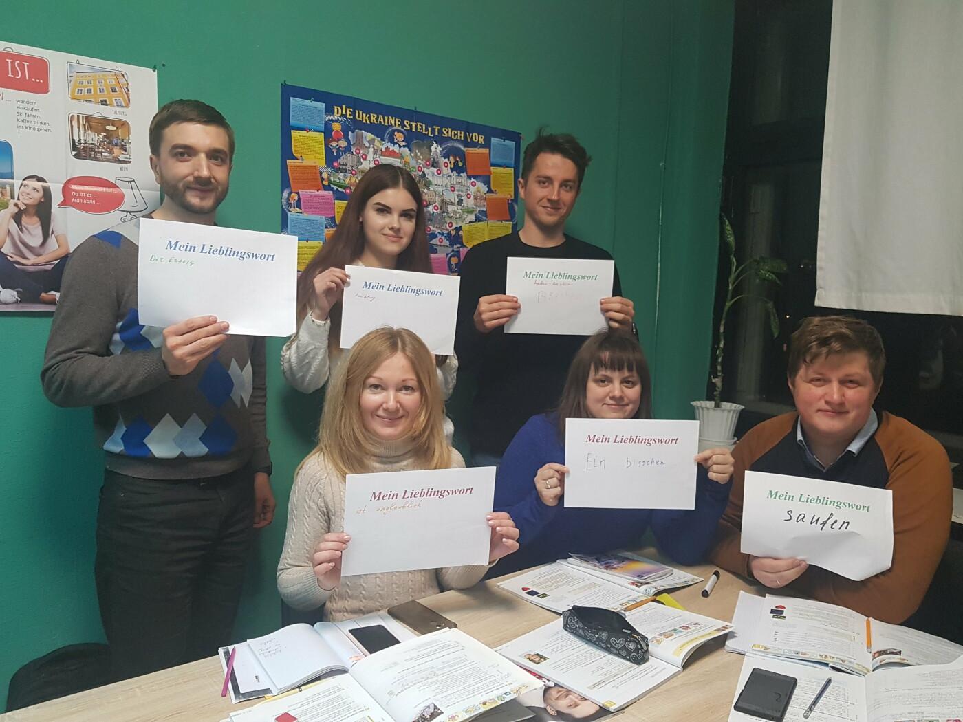 Курсы в Киеве: где получить качественное образование в столице , фото-11