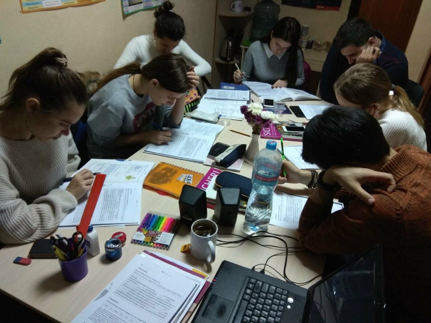 Курсы в Киеве: где получить качественное образование в столице , фото-15