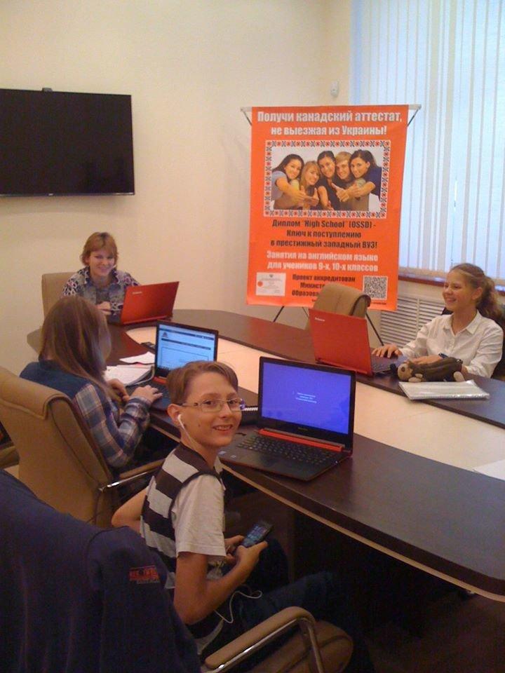 Онлайн-образование. Какие курсы выбрать в 2021 году?, фото-31