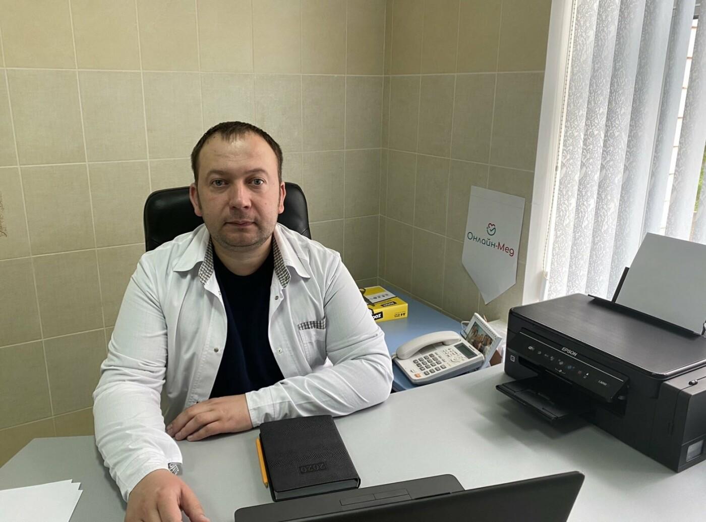 Частные медицинские центры Киева, которые работают во время карантина, фото-52