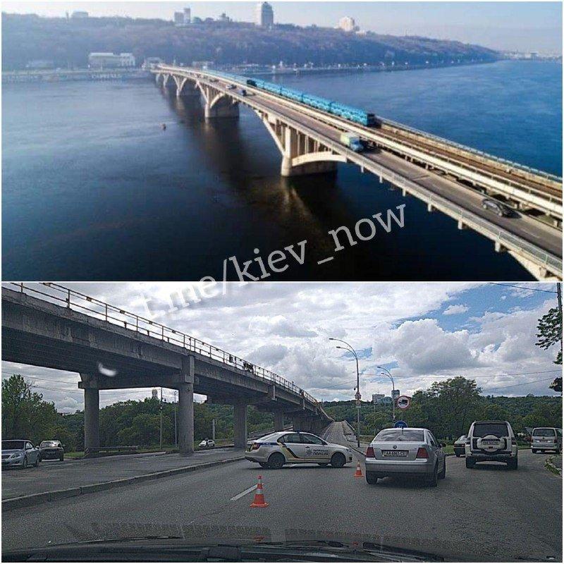Мост Метро в Киеве угрожают взорвать: появилось видео с места инцидента , фото-1, Фото Киев сейчас