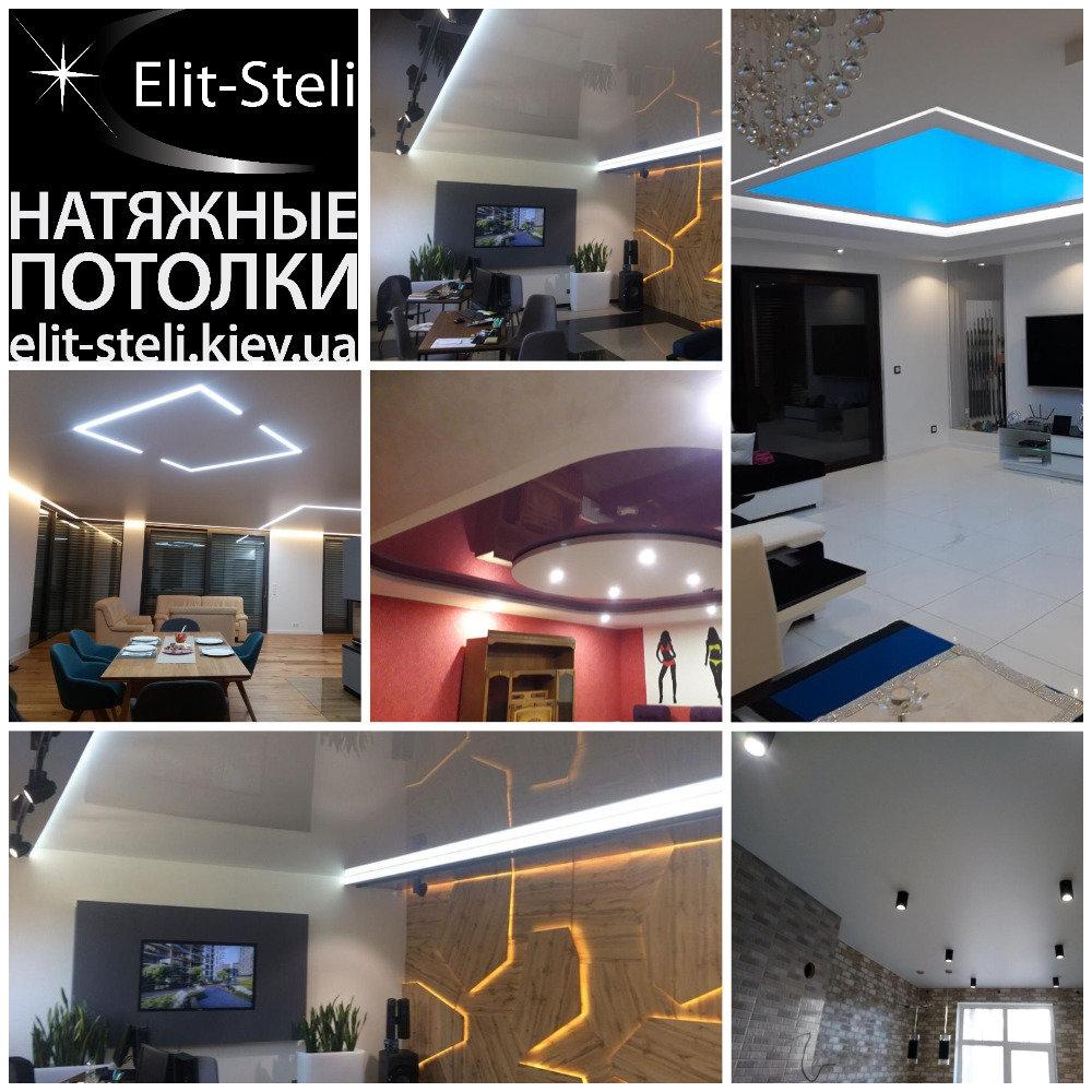 Ремонт и строительство в Киеве – что предлагают компании, фото-3