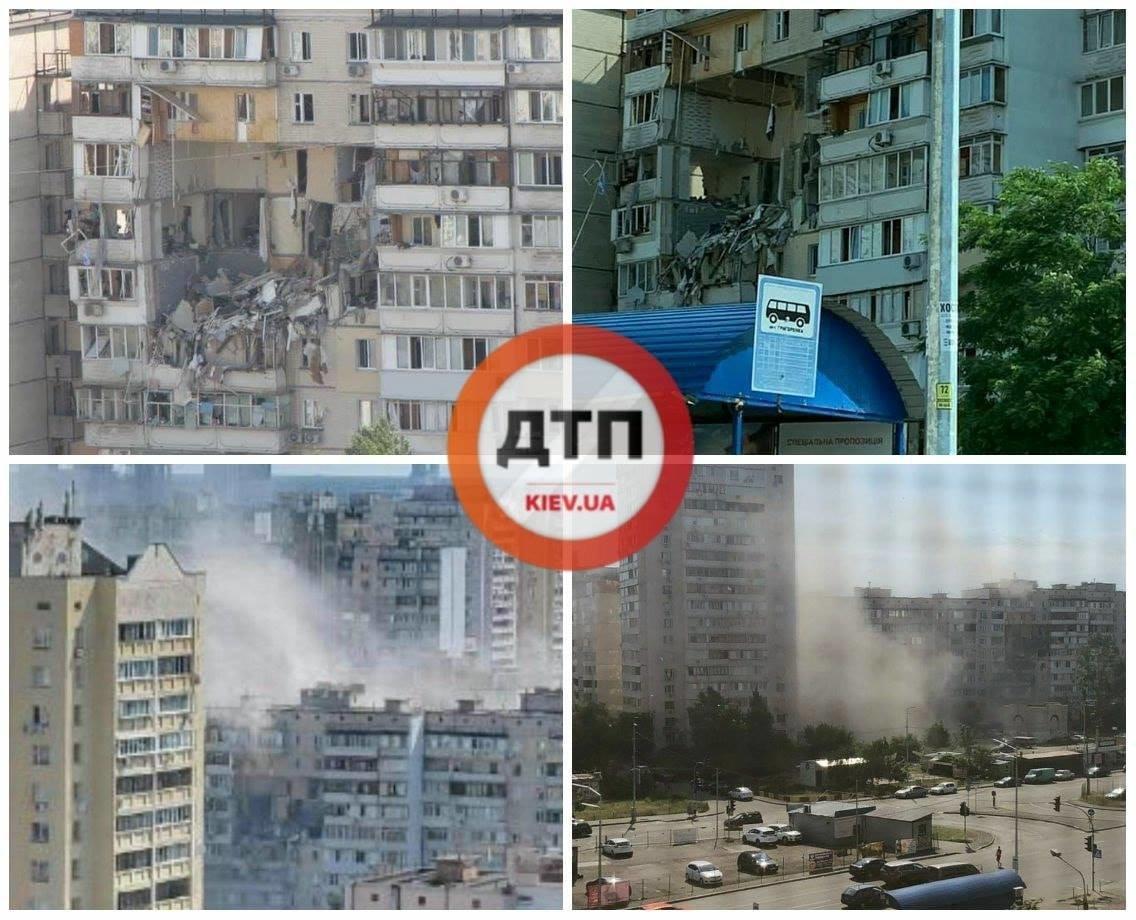 Взрыв в многоэтажке в Киеве: под завалами обнаружили пострадавших людей, фото-1