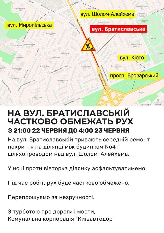 В Киеве перекроют проезд по улице Братиславской, - СХЕМА, фото-1, Схема Киевавтодора