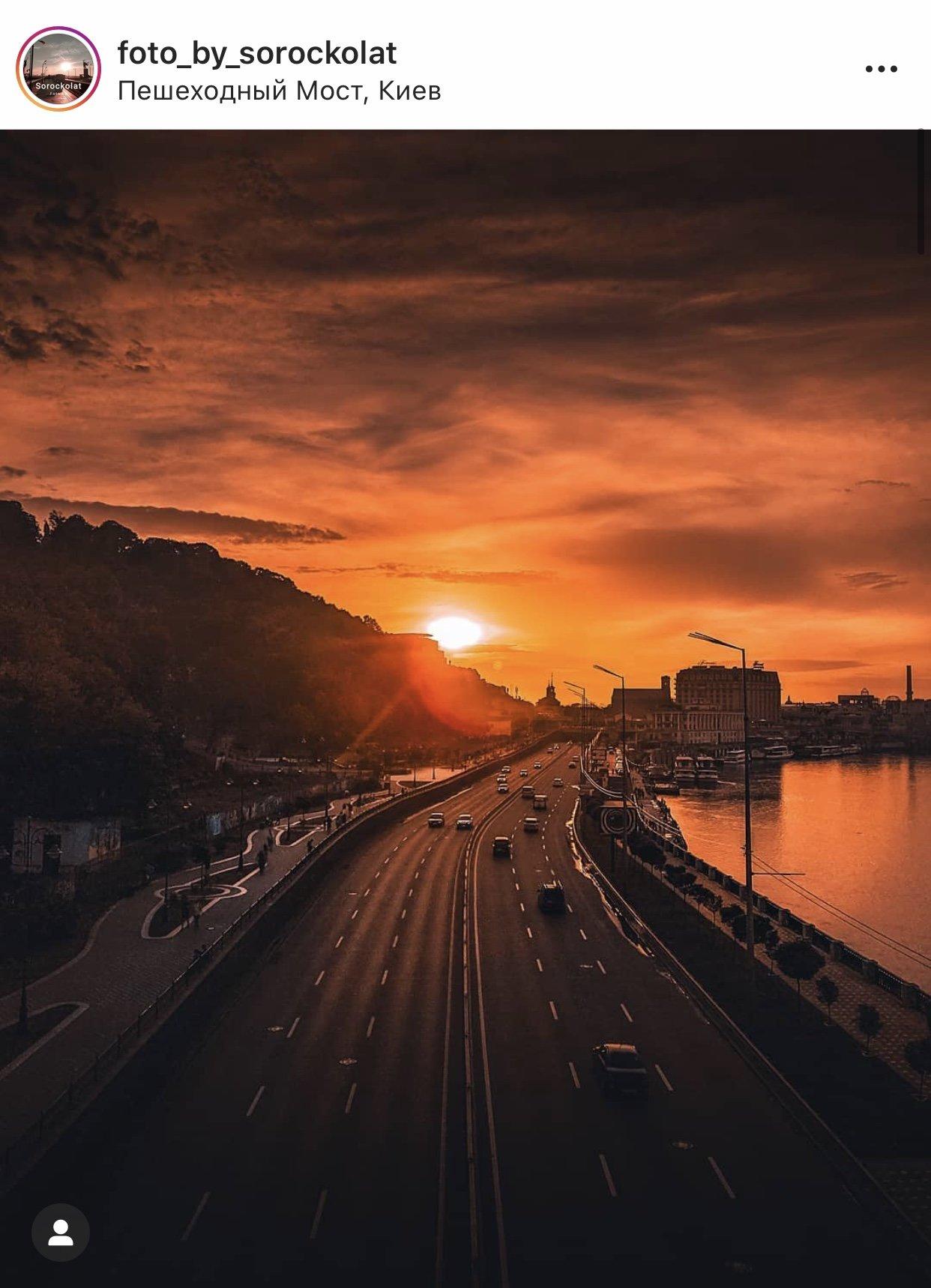 ТОП красивых фотографий Киева в Instagram , фото-1