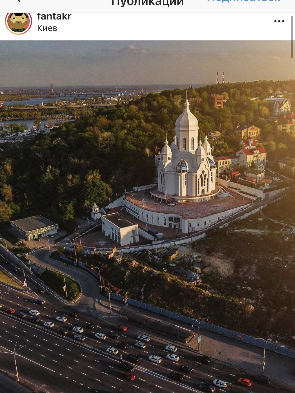 ТОП красивых фотографий Киева в Instagram , фото-4
