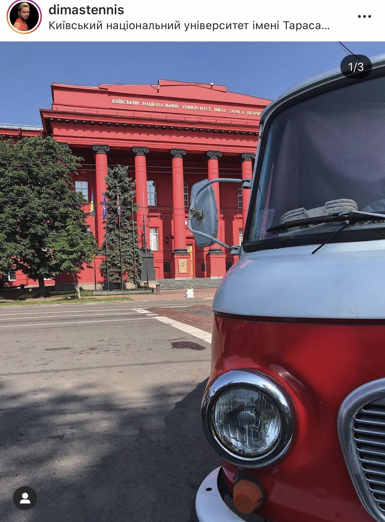 ТОП красивых фотографий Киева в Instagram , фото-9