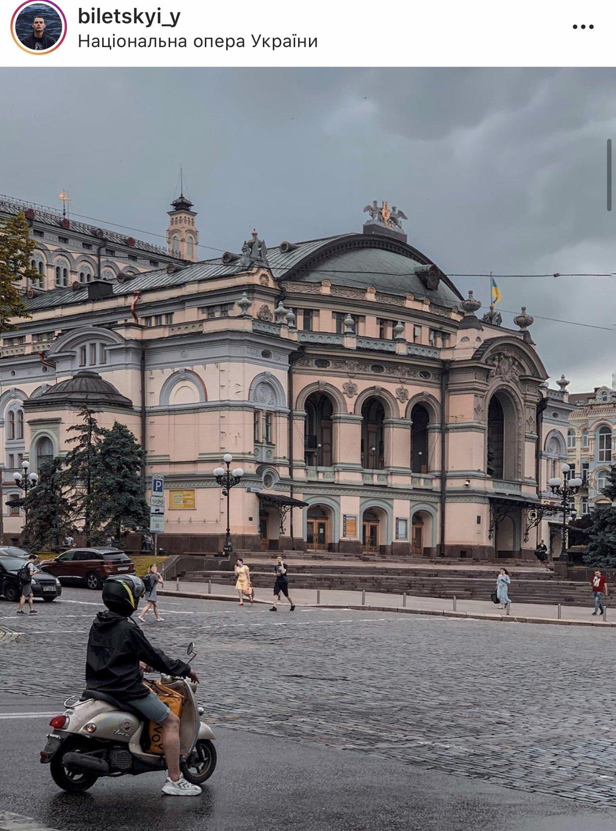 ТОП красивых фотографий Киева в Instagram , фото-10