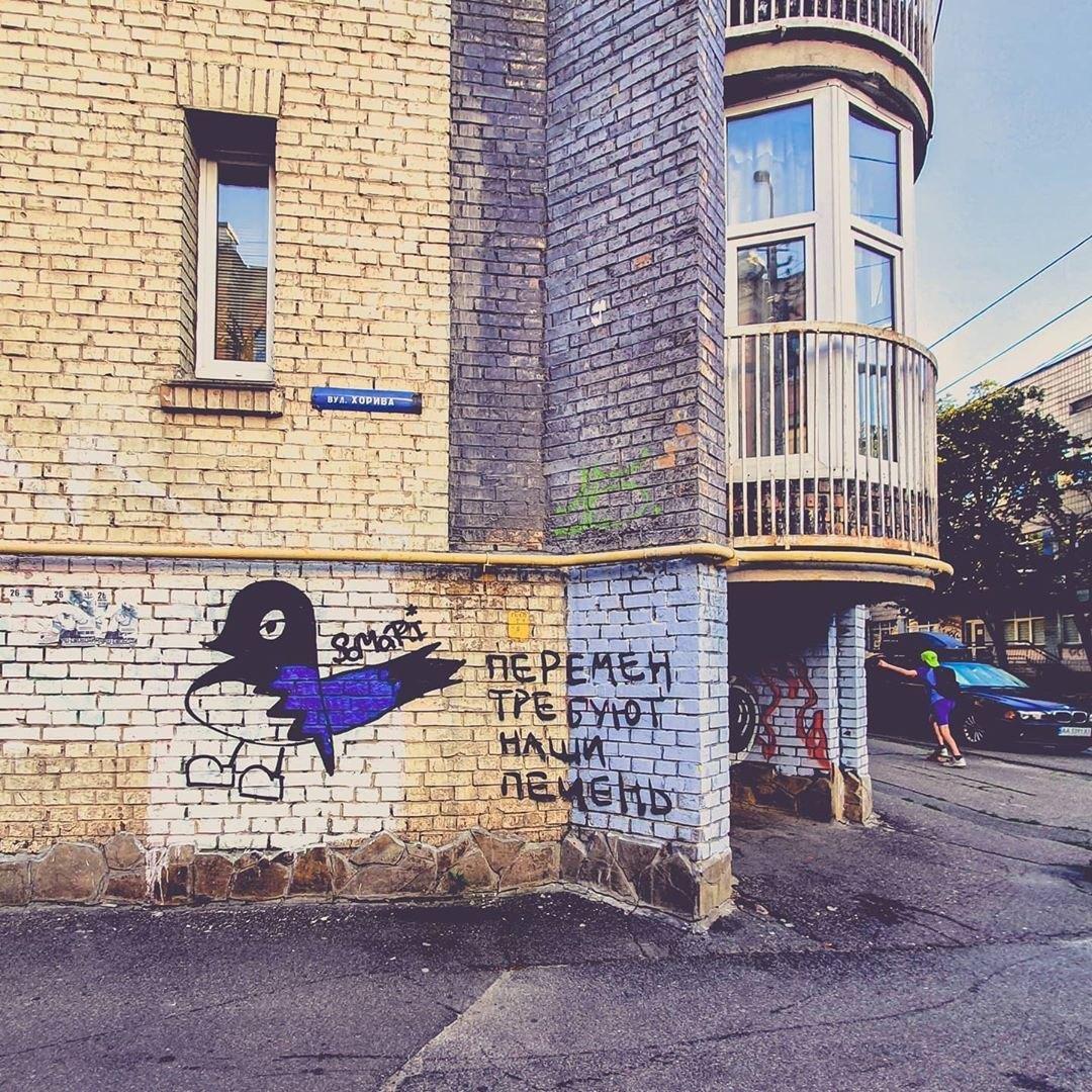 Как выглядел Киев в первый день июля: ТОП фото с Instagram, фото-4