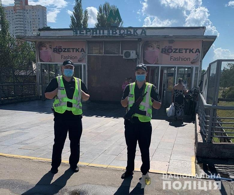 В Киеве полиция усилила меры безопасности, фото-6