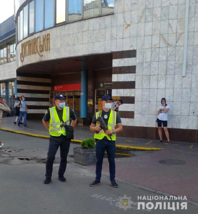 В Киеве полиция усилила меры безопасности, фото-4