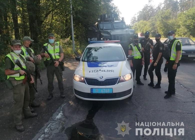 В Киеве полиция усилила меры безопасности, фото-3