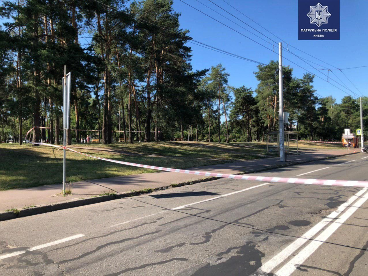 В Киеве перекрыли дорогу недалеко от станции метро: детали , фото-1