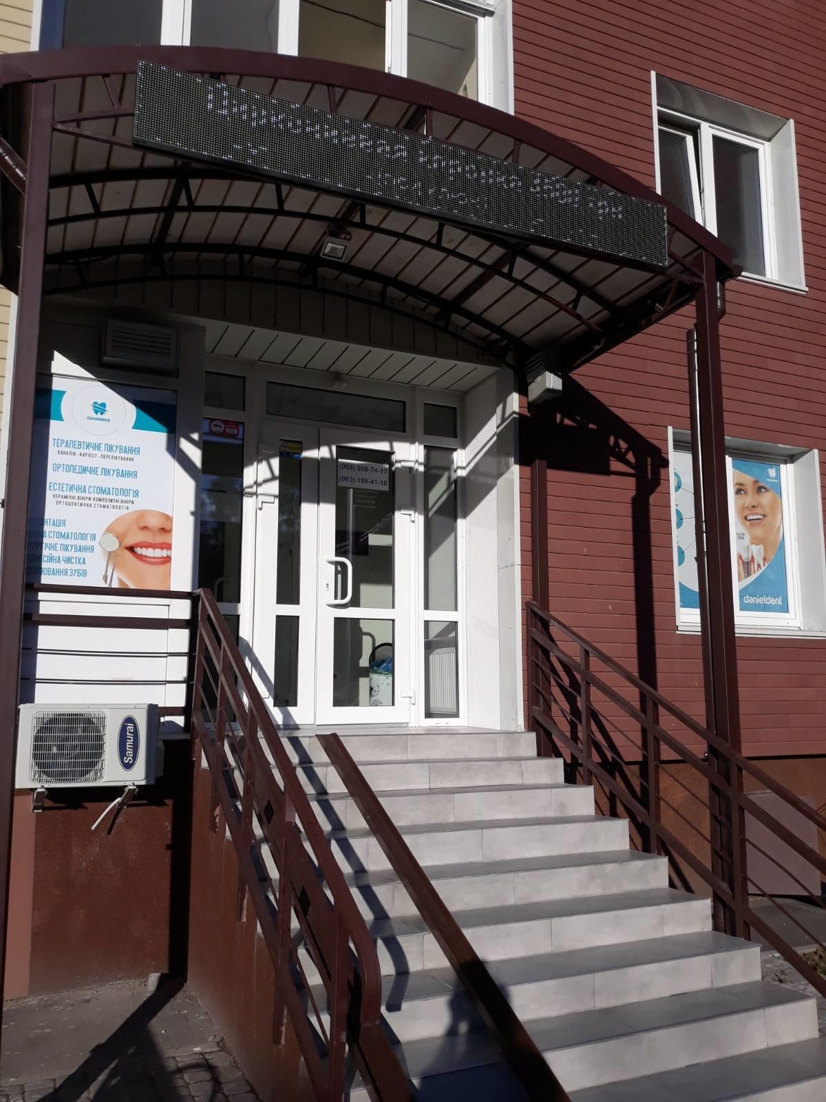 Лучшие стоматологические клиники Киева, безболезненное лечение зубов в столице, фото-1