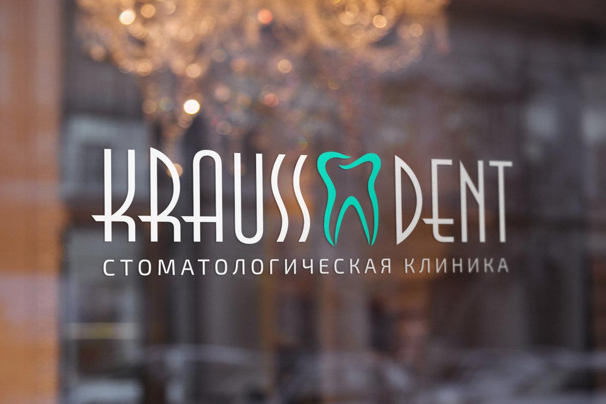 Лучшие стоматологические клиники Киева, безболезненное лечение зубов в столице, фото-58