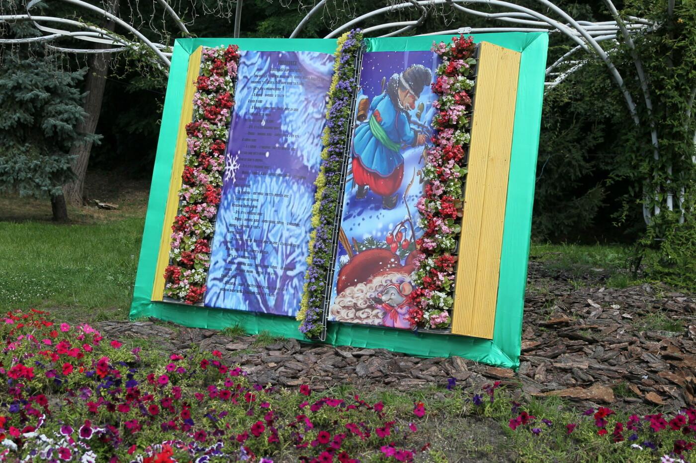 В Киеве на Певческом поле проходит выставка цветов «Мульт-ленд» - ФОТО, фото-3