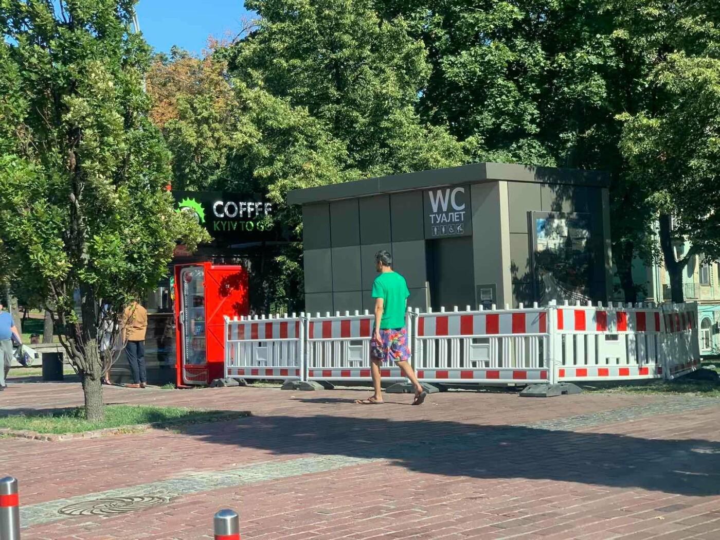 В центре Киева устанавливают общественные туалеты: как они выглядят, ФОТО, фото-1
