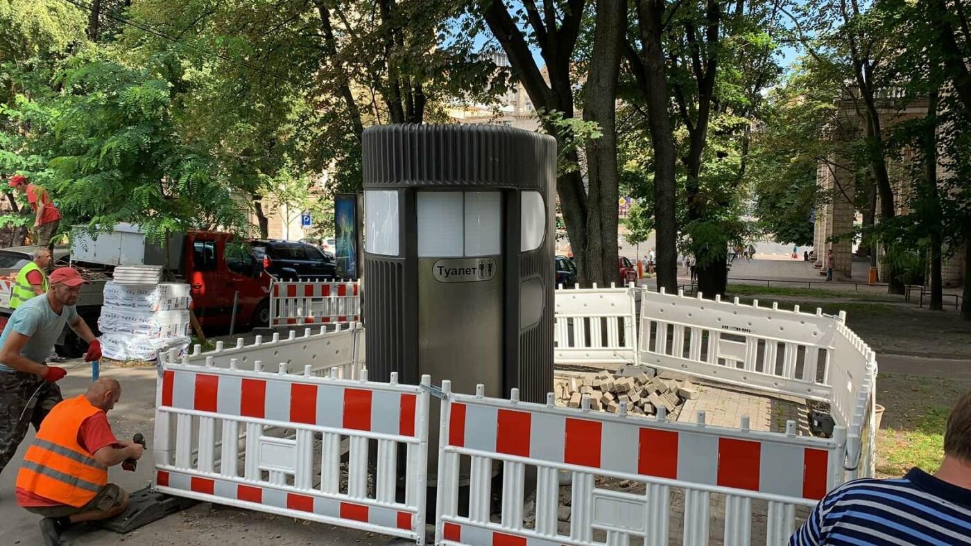 В центре Киева устанавливают общественные туалеты: как они выглядят, ФОТО, фото-2