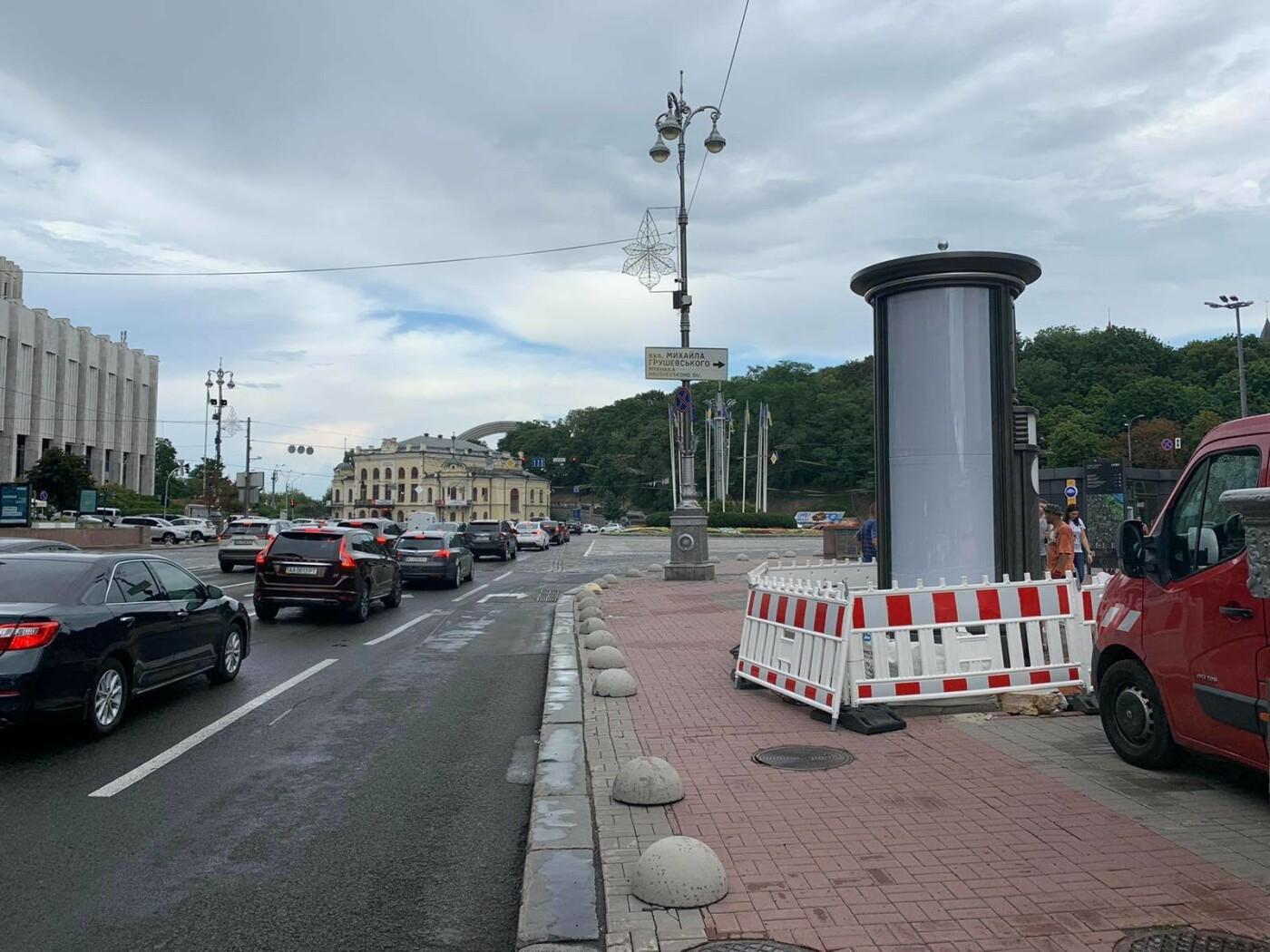 В центре Киева устанавливают общественные туалеты: как они выглядят, ФОТО, фото-3