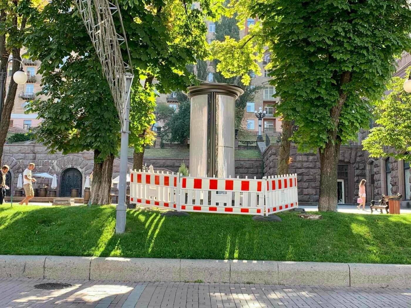 В центре Киева устанавливают общественные туалеты: как они выглядят, ФОТО, фото-4