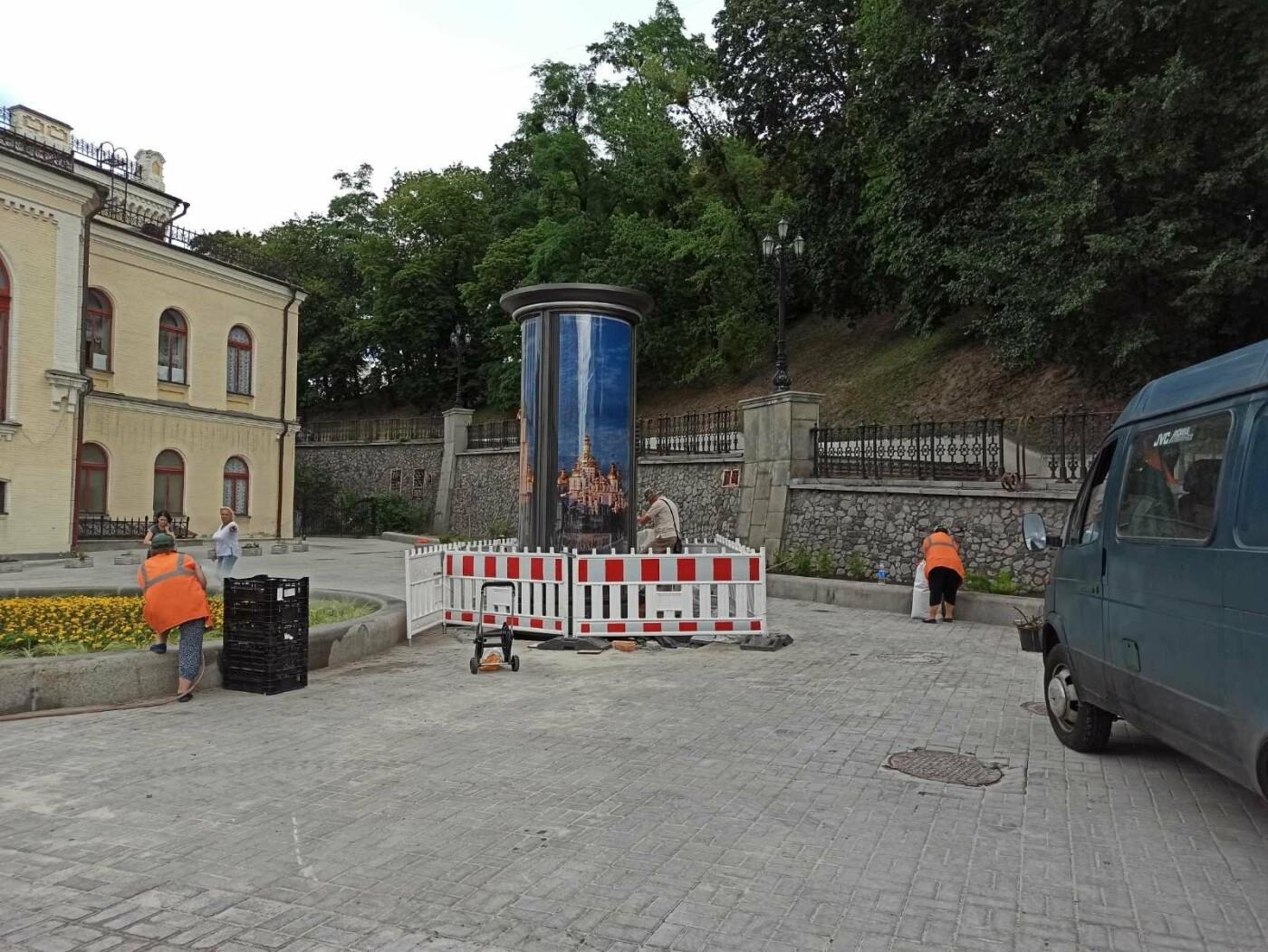 В центре Киева устанавливают общественные туалеты: как они выглядят, ФОТО, фото-5
