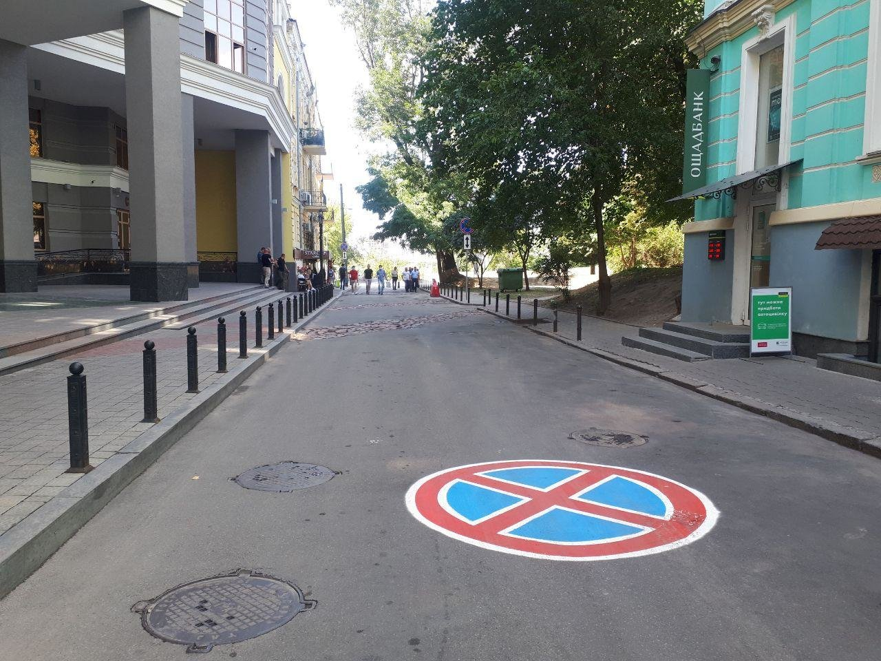 Десятинный переулок в Киеве стал пешеходным, фото-1