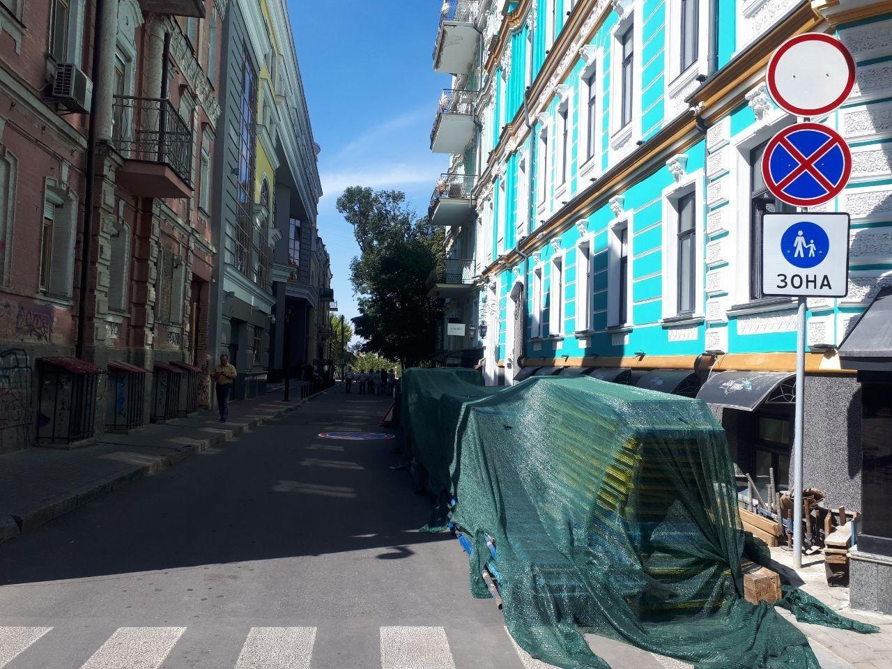 Десятинный переулок в Киеве стал пешеходным, фото-2