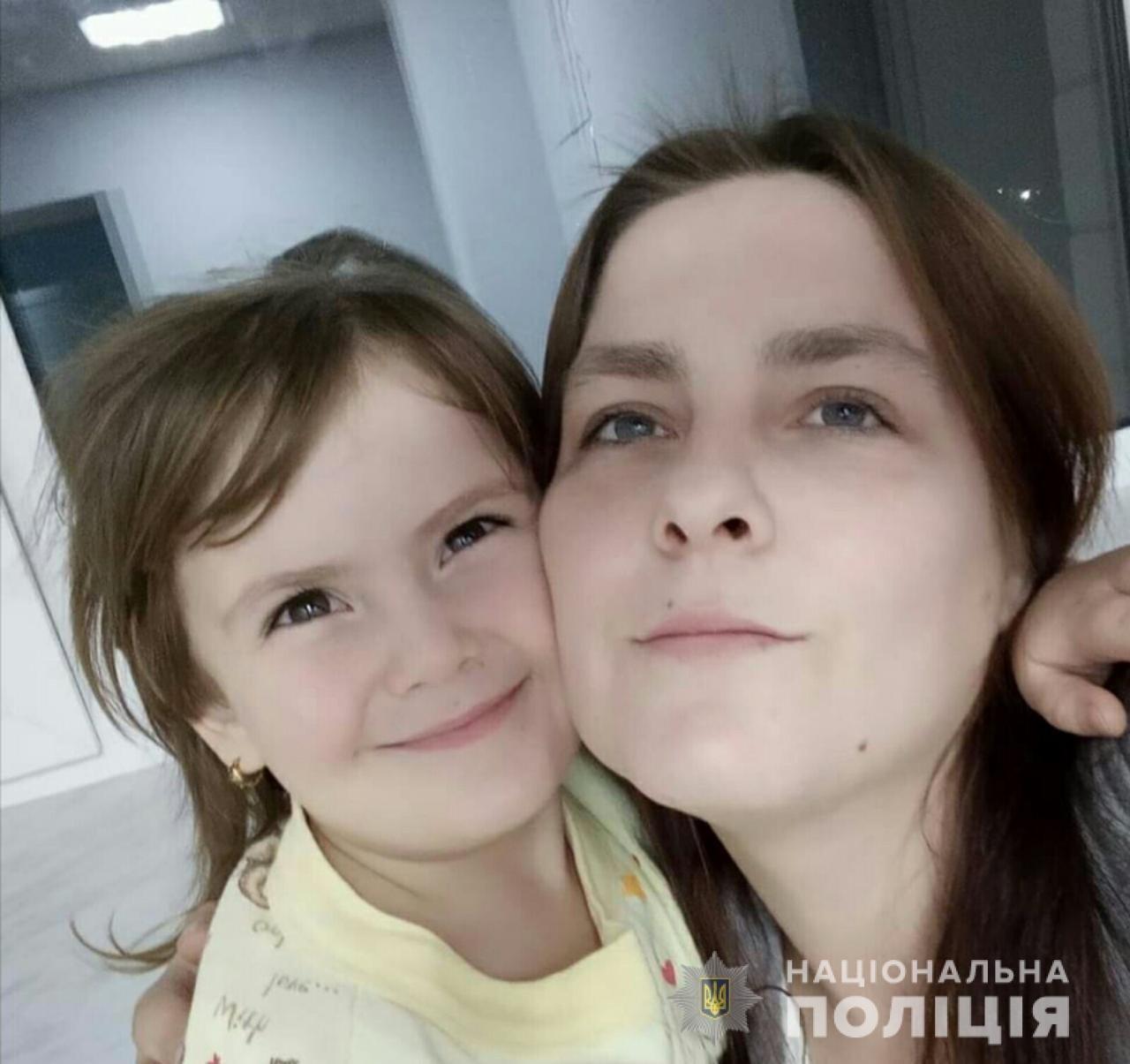 Возле Киева пропала молодая мама с двумя маленькими детьми, ФОТО, фото-2