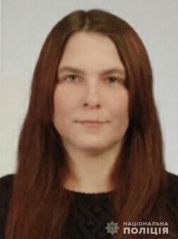 Возле Киева пропала молодая мама с двумя маленькими детьми, ФОТО, фото-1