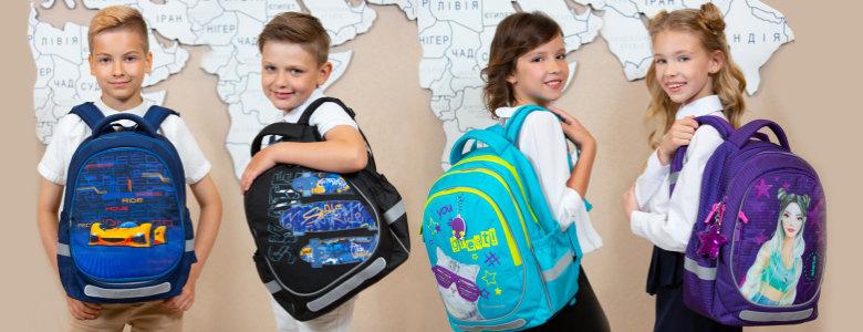 Собрать ребенка в школу и найти идеальный рюкзак? Вызов принят, фото-6