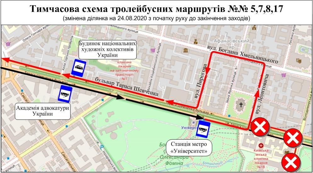 Центр Киева закроют на День Независимости: как будет ездить транспорт, фото-1