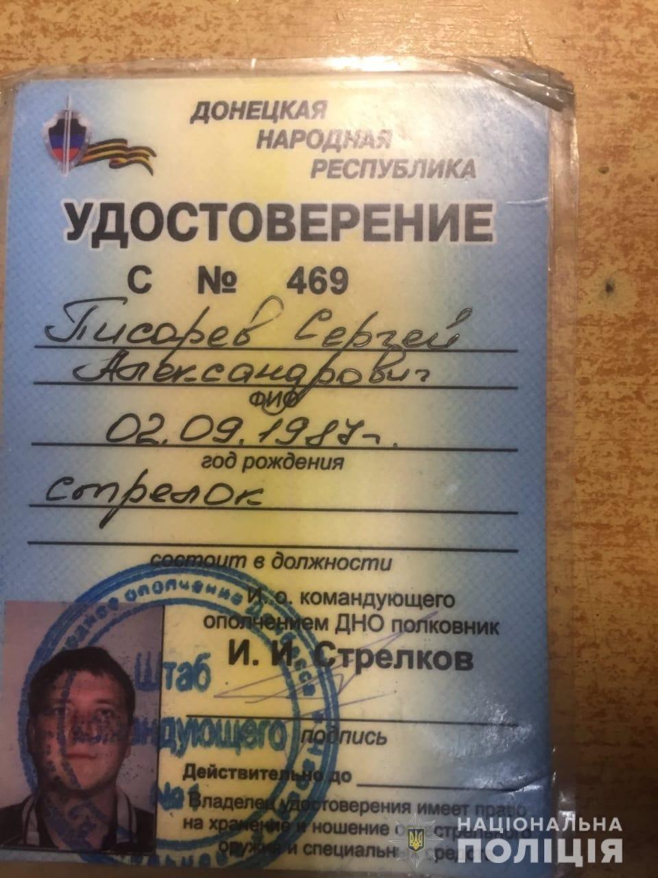 """В метро Киева задержали боевика """"днр"""", ФОТО, фото-2"""
