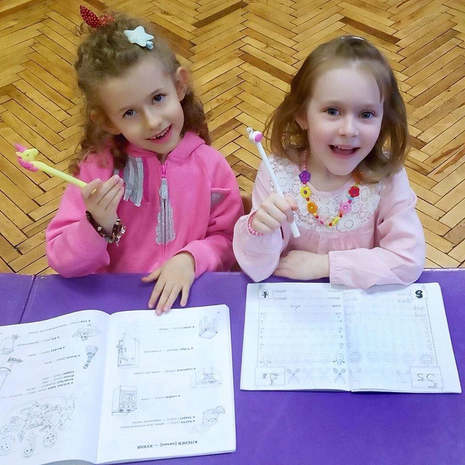 Развитие и образование ребенка в Киеве, фото-8
