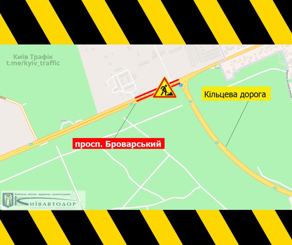 В Киеве ограничат движение на Броварском проспекте - СХЕМА, фото-1