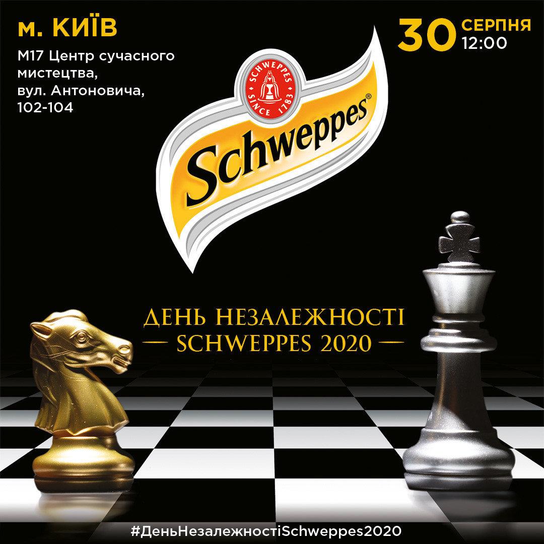 Шахматы с профессионалами: сеанс одновременной игры в Киеве, фото-1