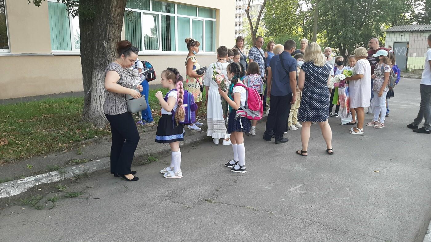 Первый звонок - 2020 в Киеве: как проходит 1 сентября в условиях карантина, фото-5