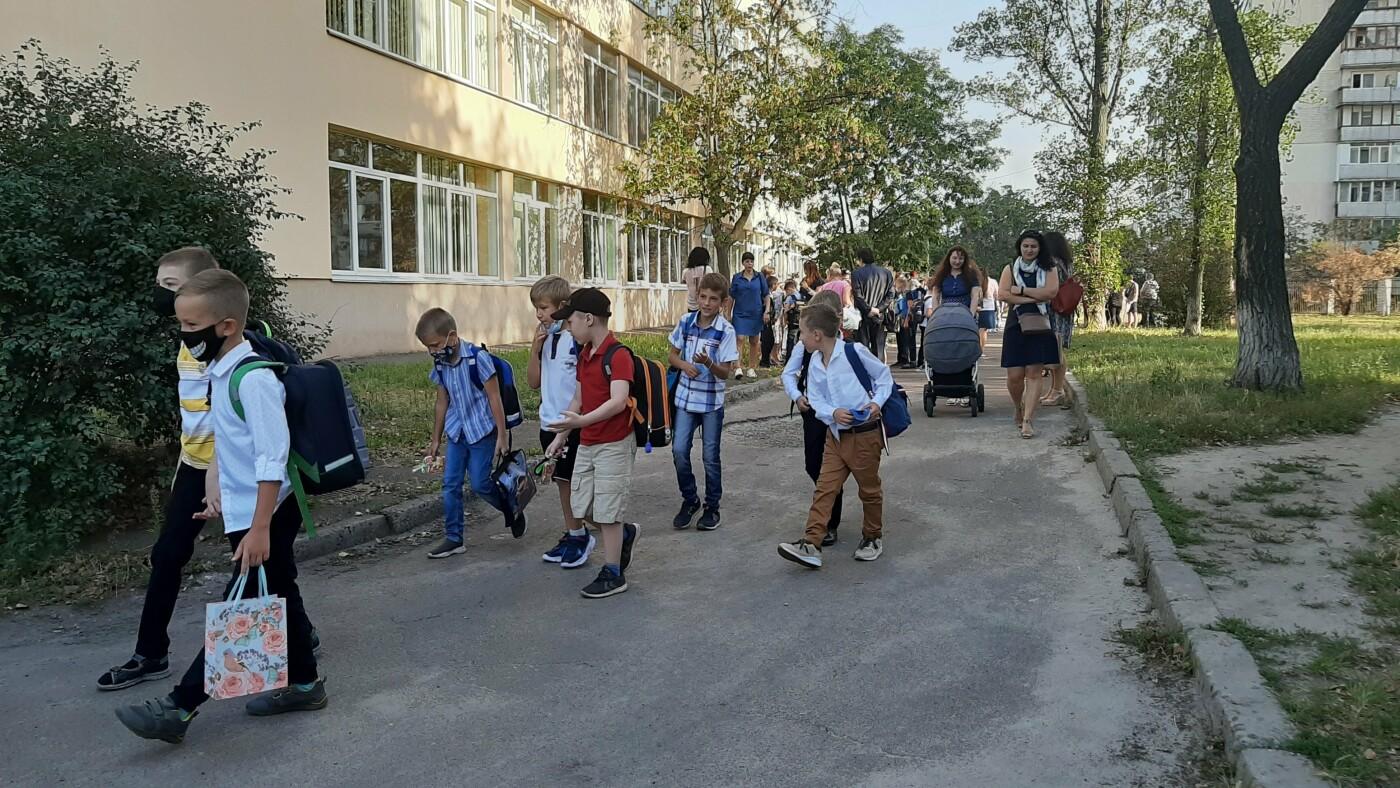 Первый звонок - 2020 в Киеве: как проходит 1 сентября в условиях карантина, фото-4