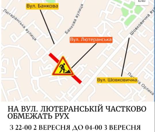 В Киеве ограничат движение на одной из центральных улиц - СХЕМА, фото-1