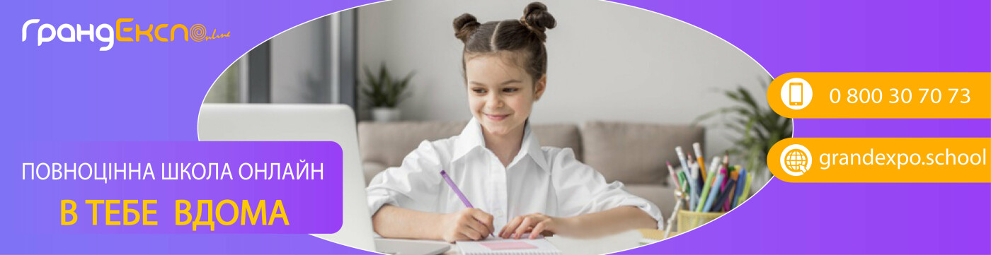 Развитие и образование ребенка в Киеве, фото-58