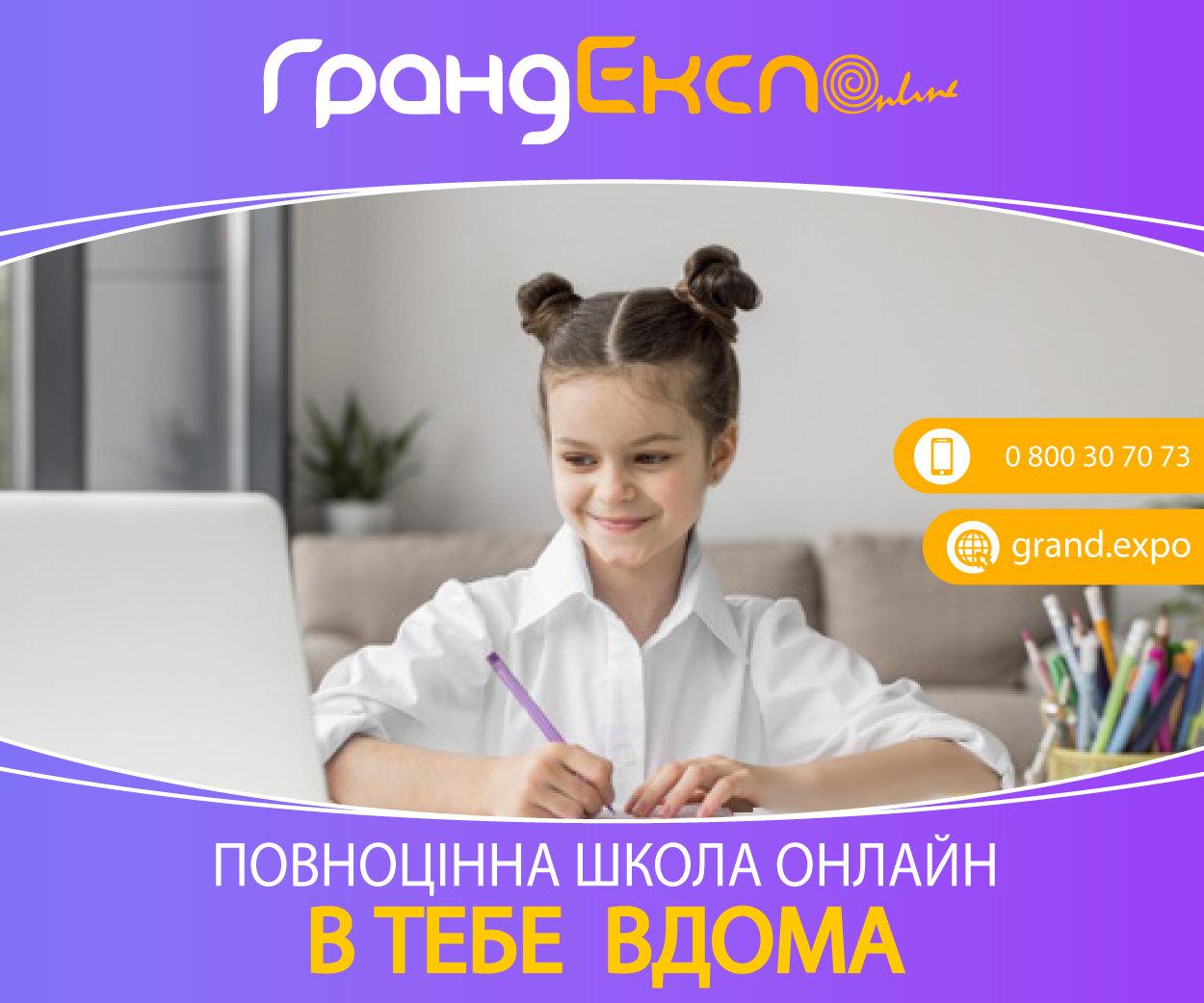 Развитие и образование ребенка в Киеве, фото-57