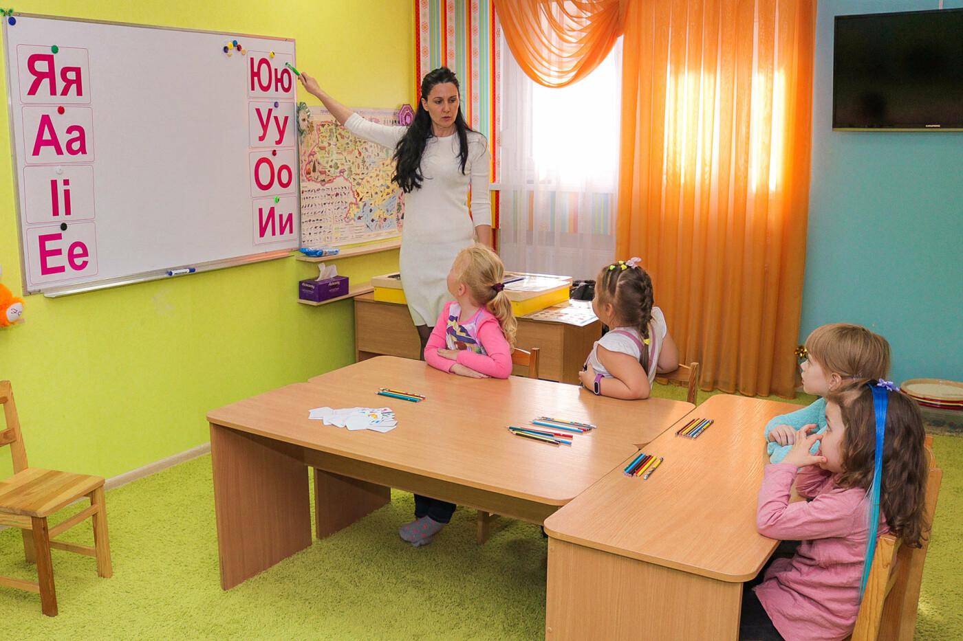 Развитие и образование ребенка в Киеве, фото-14